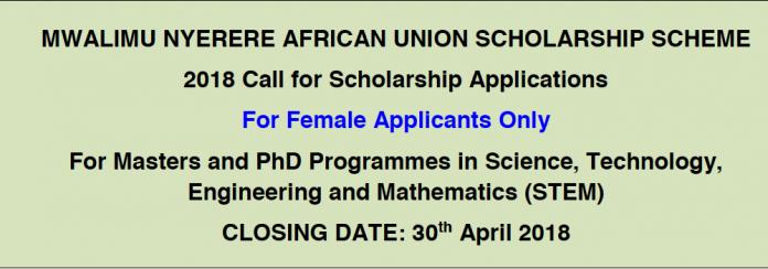 scholarship for female student image